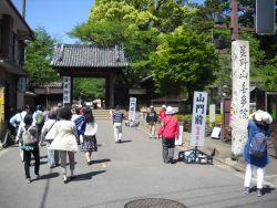 街歩き川越ツアー(2)