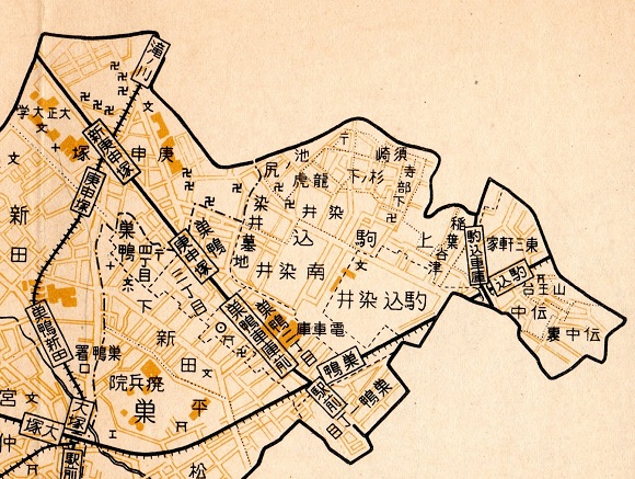 昭和7年豊島区