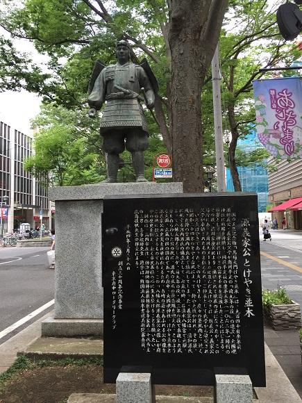 大国魂神社2