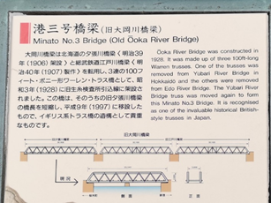 港3号橋梁2